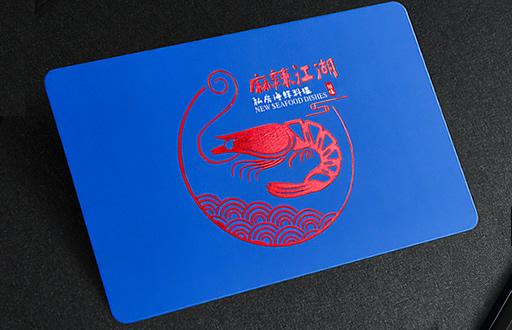麻辣小龙虾vip会员卡